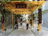 CHINA1010_543.jpg
