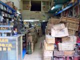 CHINA1010_619.jpg