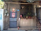 CHINA1010_634.jpg