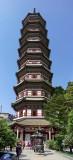 China_Panorama2.jpg