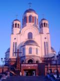 Church on the Blood.jpg