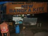 Streetside Indonesian Murtabak.jpg