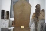 Tombstone Inside National Museum of Jakarta (3).jpg