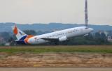 Karthago Airlines - Airport Rzeszów