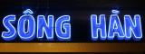 Song Han Vietnamese Restaurant