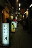 La rue des restos de monja