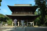 Une temple à Kamakura