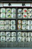 Fûts de saké (?)