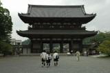 Une autre temple à Kyoto