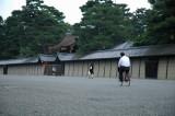 Les dehors du palais impérial à Kyoto