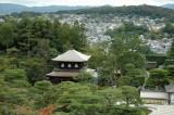 pavilion d'argent et vue sur kyoto