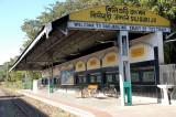 Siliguri railway station