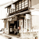 Old Shop in Shōgoin, Kyoto