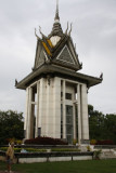 Museum of the Killing Fields