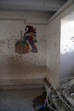 Childrens Ward with Mud Stained Wall Hospital Twelve Days On