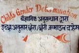 Childs Gender Determination Sign