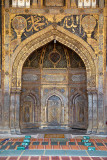 Decorated Prayer Niche Jama Masjid Bijapur
