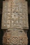 Geometric Pattern Carved on Stone Pillar