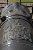 Malik-e-Maidan Canon Bijapur