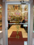 Jewelry Store with Year of the Rat Decoration