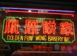 Golden Fun Wong Bakery