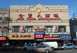 Jing Fong Restaurant near Canal Street