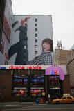 Billboard & Duane Read Drugstore - Northwest Corner