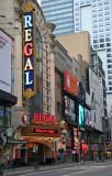 Regal Cinema & Northeast Street View