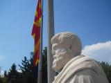 Skopje, Macedonia, 2009