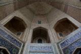 Ceiling, Madrasah