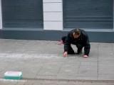 Street Artist? Piss artist?