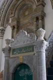 Konya sept 2008 3815.jpg