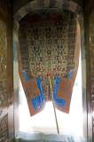 Konya sept 2008 3869.jpg