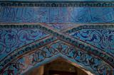 Konya sept 2008 4542.jpg