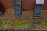 Beysehir sept 2008 4222.jpg