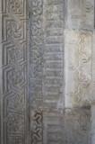 Karaman sept 2008 4845.jpg