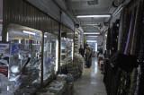 Gaziantep dec 2008 6910.jpg