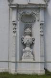 Istanbul Topkapi Museum june 2009 0974.jpg