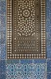Istanbul Topkapi Museum june 2009 0982.jpg