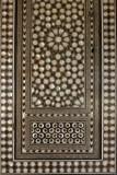 Istanbul Topkapi Museum june 2009 0982b.jpg