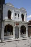 Istanbul june 2009 2510.jpg