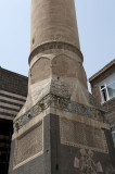 Diyarbakir June 2010 7652.jpg