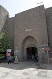 Diyarbakir June 2010 7810.jpg