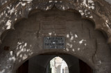 Sanliurfa June 2010 8903.jpg