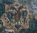 Konya Karatay Ceramics Museum 2010 2324.jpg