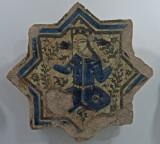 Konya Karatay Ceramics Museum 2010 2390.jpg