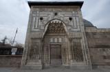 Konya Karatay Ceramics Museum 2010 2827.jpg