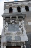 Konya 2010 2272.jpg