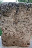 Şanlıurfa museum 3563