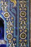 Istanbul Cinili Museum 1776.jpg